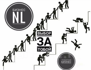 NL international реальный заработок