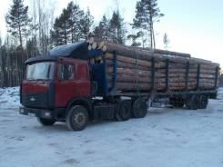 МАЗ 64229. Продам маз 64229, 7 300 куб. см., 16 000 кг.