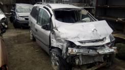 Opel Zafira. Y20DTL