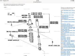Пружина подвески. Toyota Succeed, NCP50, NCP51, NLP51 Toyota Probox, NCP51, NCP50, NLP51 Двигатели: 2NZFE, 1NZFE, 1NDTV