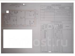 4-комнатная, проспект Копылова 32/2. ЛО Загс, агентство, 62 кв.м.