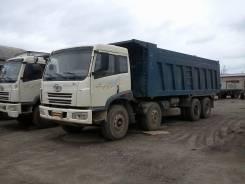 FAW. Продажа Самосвал 8Х4, 8 600 куб. см., 30 000 кг.