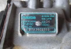 Автоматическая коробка переключения передач. Mazda: Axela, Atenza Sport, 626, AZ-Wagon, Autozam AZ-1, 323, Atenza, Autozam AZ-3, AZ-Offroad, Biante, B...