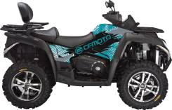 Куплю Квадроцикл CF MOTO