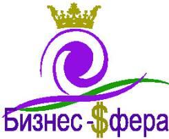 """Ваш бизнес с нуля! Регистрация ООО, ИП, НКО от 2000 руб. и """"под ключ"""""""