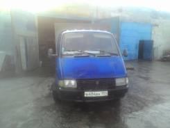 ГАЗ 33021. Продается Газ 33021, 2 890 куб. см., 1 500 кг.