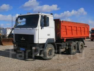 МАЗ 6501. А8, 14 860 куб. см., 20 000 кг.