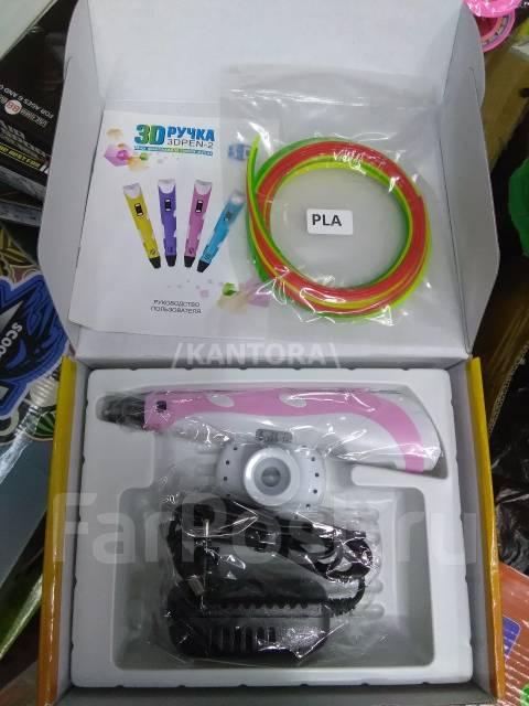 3Д ручка 3D 2 поколение, розовая + Пластик. Гарантия.
