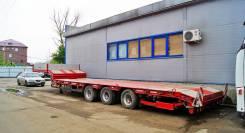 Grunwald. Новый низкорамный трал 40 т., 40 000 кг.