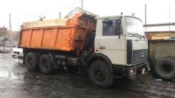 МАЗ 551605. Продается Маз 551605, 10 000 куб. см., 2 000 кг.