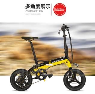 Электро велосипед складной