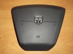 Крышка подушки безопасности. Dodge Caliber