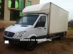 Mercedes-Benz Sprinter 513. Мерседес спринтер, 163 куб. см., 600 кг.