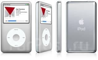 Apple iPod classic.
