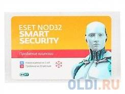 ESET NOD32 Smart Security.
