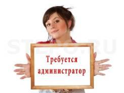 Администратор салона красоты. Обучающий центр. Проспект 100-летия Владивостока 20