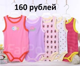 Большой выбор одежды для малышей!