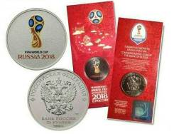 С 1 рубля - 25 рублей Футбол - Цветная