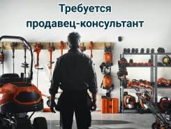 Продавец-консультант. ИП Афанасьева. Проспект 100-летия Владивостока 57ж