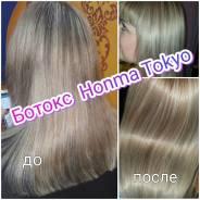 Ботокс , кератиновое выпрямление волос от 2000 руб