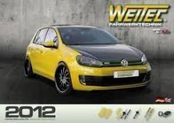 Подвеска. Volkswagen Golf Plus Volkswagen Touran, 1T3 Volkswagen Passat, 3B6 Volkswagen Jetta, 1K2, 162