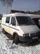 ГАЗ 2705. Продам , 2 890 куб. см., 1 650 кг.
