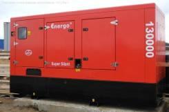 Energo ED130/400IV S. 6 700 куб. см.