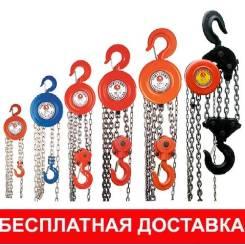 Тали электрические цепные, канатные г/п 0,5-20т