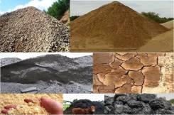 Сыпучие материалы, гравий, пгс, песок, щебень, отсев