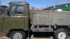 УАЗ 3303 Головастик. Продается грузовик, 2 445куб. см., 2 000кг., 4x4