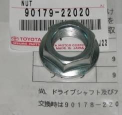 Гайка привода Toyota 90179-22020 9017922020