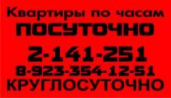 Комната, улица Воронова 12А. Советский, 15 кв.м.