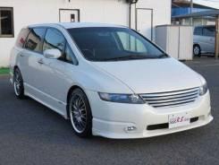 Honda Odyssey. RB
