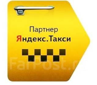 Водитель такси. Водитель такси в Яндекс.такси. ИП Белоусов А. Ю. Улица Парижской Коммуны 36/2, офис 104