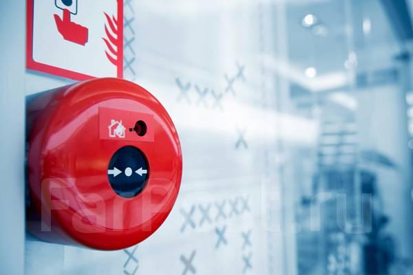 Монтаж охранно-пожарной сигнализации. Лицензия МЧС.