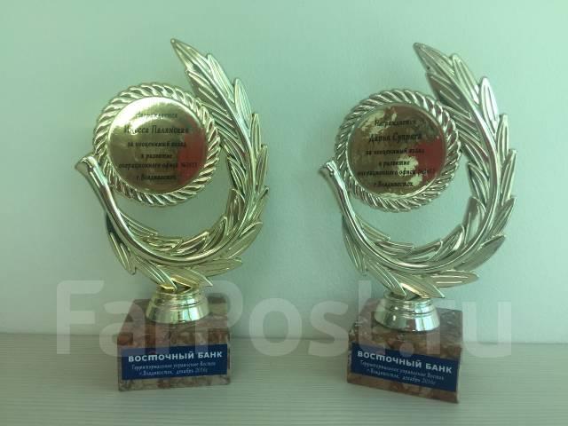 Дипломы для награждения Кубки медали в наличии и на заказ  Дипломы для награждения Кубки медали в наличии и на заказ