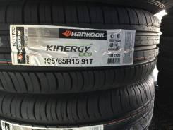 Hankook Kinergy Eco K425, 195/65/R15