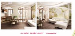 3-комнатная, улица Рыбацкая 17в. частное лицо, 115 кв.м. Интерьер