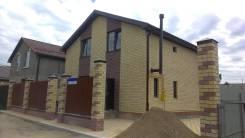 Дом с 5 спальнями, центральный газ, плитка во дворе. Ул. Айвовая, р-н Прикубанский, площадь дома 145 кв.м., скважина, электричество 15 кВт, отопление...