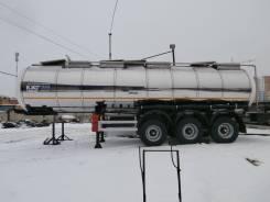 Foxtank. Продается полуприцеп-цистерна пищевая 24м3 ФоксТанк, 1 000 куб. см., 1,00куб. м.