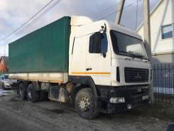 МАЗ 6312А9-320-010. Продается МАЗ 6312А9, 11 122 куб. см., 26 500 кг.