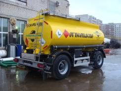 Foxtank. Продам прицеп-цистерну бензовоз 12000 литров ФоксТанк, 1 000 куб. см., 12,00куб. м.