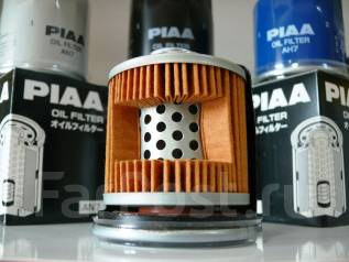 Фильтр масляный. Mitsubishi: Delica Space Gear, Sigma, Toppo BJ Wide, Challenger, TownBox Wide, Delica Truck, Delica Cargo, Pajero, Minica Toppo, Gala...