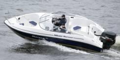 Northsilver. Год: 2017 год, длина 6,15м., двигатель подвесной, 200,00л.с., бензин. Под заказ