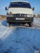 ГАЗ 27057. Газель, 2 300 куб. см., 1 250 кг.