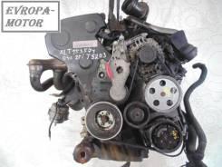 Двигатель (ДВС) ALT на Audi A4 (B6) 2000-2004 г. г. 2.0 л. в наличии