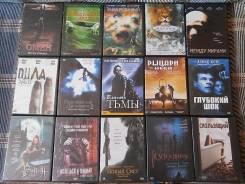 DVD диски из домашней коллекции