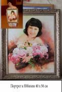 Портрет, живопись, шарж, фото, видео, дизайн.