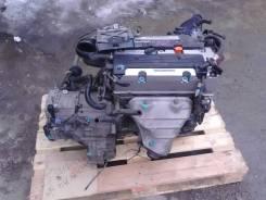 Двигатель в сборе. Honda