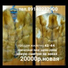 Жилеты меховые. 42, 44